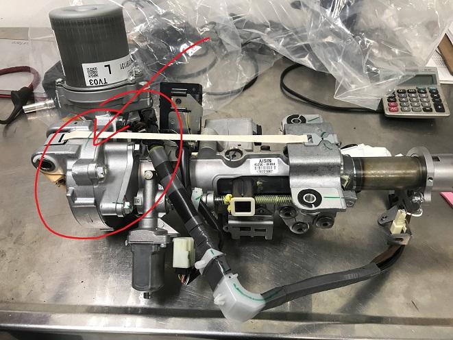 RX350 Steering Rack Rattle